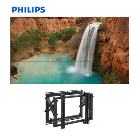 """Video Wall 3x3 Philips 55"""" con Soportes eyectables 12.825,00€ product_reduction_percent"""